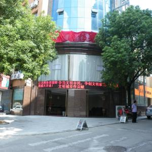 Hotel Pictures: Anqing Shangfeng Business Hotel, Anqing