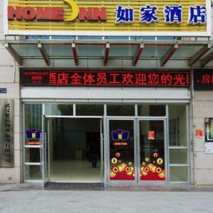 Hotel Pictures: Home Inn Wuhan Guanggu Minzu Avenue, Wuhan