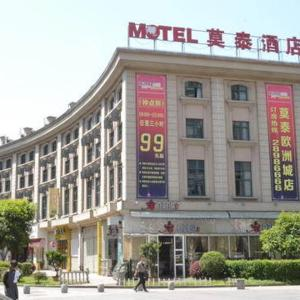 Hotel Pictures: Motel Wenzhou Europe City, Wenzhou