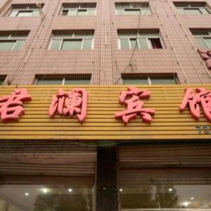 Hotel Pictures: Junlan Hotel, Laiyuan