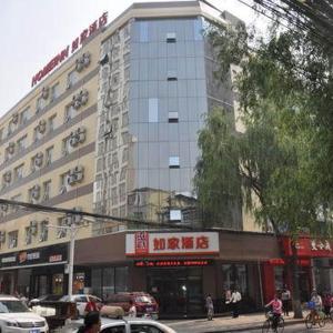 Φωτογραφίες: Home Inn Taiyuan Yangshi Street Wide Screen, Taiyuan