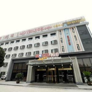 Hotel Pictures: Motel Zhuji Xishi Guli, Zhuji