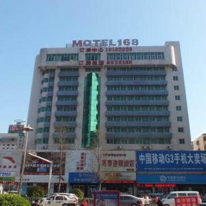 Hotel Pictures: Motel Zhoukou Qiyi Road, Zhoukou