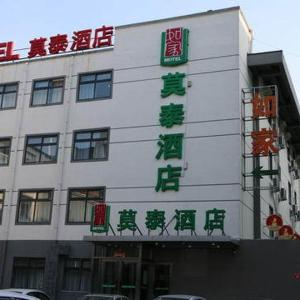 Hotel Pictures: Motel Kaifeng Gulou Square, Kaifeng