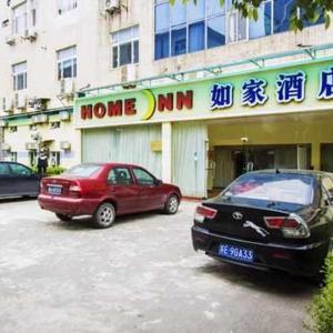 Hotel Pictures: Home Inn Wuhan Guanggu Jiayuan Road, Wuhan