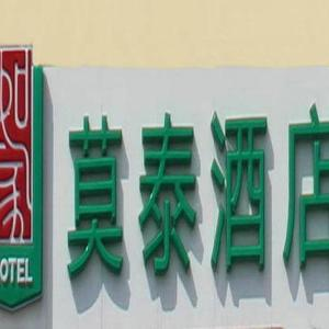 Hotel Pictures: Motel Liaoyang Railway Station, Liaoyang