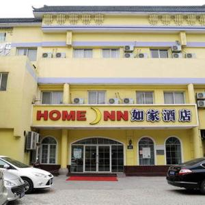 Hotel Pictures: Home Inn Hangzhou Xiaoshan Central Square Renmin Road Metro Station, Xiaoshan