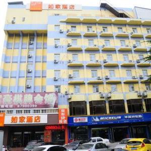 Hotellikuvia: Home Inn Ji'Nan Jingsan Weijiu Road, Jinan