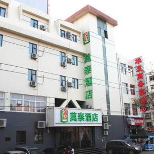 Hotel Pictures: Motel Yantai Development Zone Tiandi Square, Yantai