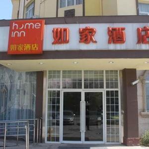 Hotel Pictures: Home Inn Shanghai Qingpu Zhongbei Road Shiji Lianhua Plaza, Qingpu