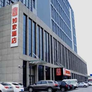 Hotel Pictures: Home Inn Shijiazhuang Tianshan Street, Zhengding