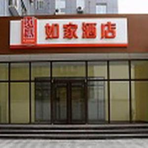 Hotel Pictures: Home Inn Shijiazhuang Railway Station East Square Jinli Street, Shijiazhuang
