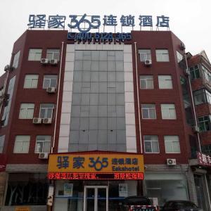 Hotel Pictures: Eaka 365 Hotel Cangzhou Su'ning Sushui Road Branch, Suning