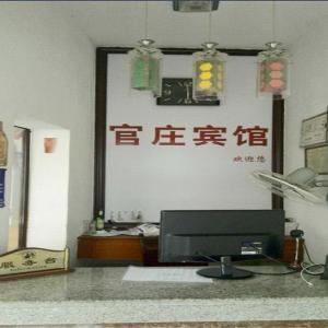 Hotelbilder: Anqing Guanzhuang Inn, Qianshan