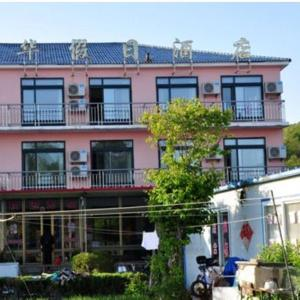 Hotel Pictures: Zhonghua Holiday Inn, Dandong