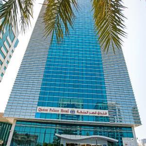 Fotos do Hotel: Queen Palace Hotel, Abu Dhabi