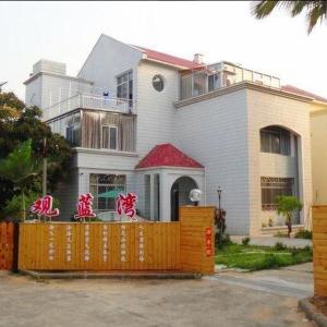 Hotel Pictures: Dongshan Guanlanwan Resort Villa, Dongshan