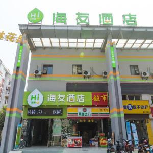 Hotel Pictures: Hi Inn Wuhan Zhuankou Wanda Plaza, Caidian