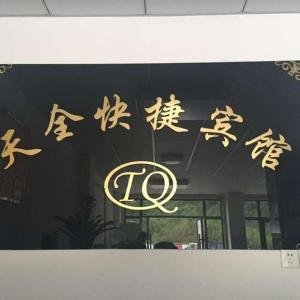 Hotel Pictures: Qianshan Tianquan Express Inn, Qianshan