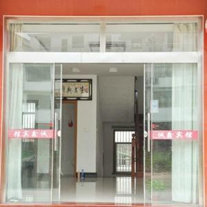 Hotelbilder: Chengxin Hotel, Qingyang