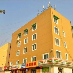 Φωτογραφίες: Taiyuan Yingjia Express Inn, Taiyuan