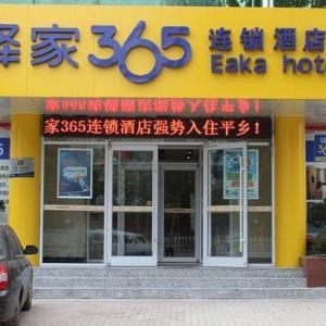 Hotel Pictures: Eaka 365 Hotel Pingxiang Zhonghua Road Branch, Pingxiang