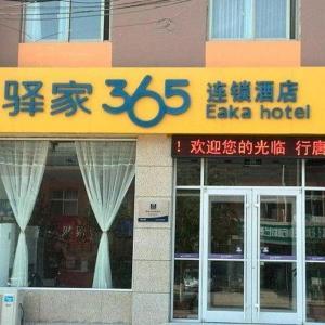 Hotel Pictures: Eaka 365 Hotel Xingtang Xiqiaotou Branch, Xingtang