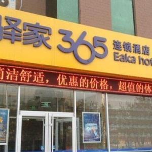 Hotel Pictures: Eaka 365 Hotel Cangzhou West Xinhua Road Branch, Cangzhou