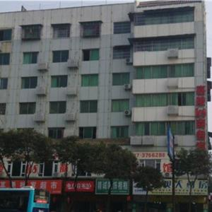 Hotel Pictures: 108 Business Hotel, Nanchong