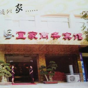 Hotel Pictures: Beichuan Yijia Business Inn, Anzhou