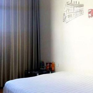 Hotel Pictures: ihome Guest House, Anyang