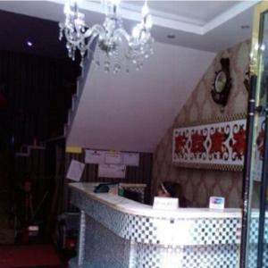 Hotelbilder: Nei Jiang Kai Lian Business Inn, Longhui