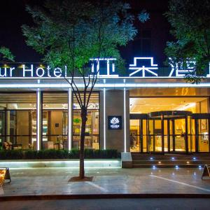 Hotel Pictures: Linfen Chezhan Street Atour Hotel, Linfen