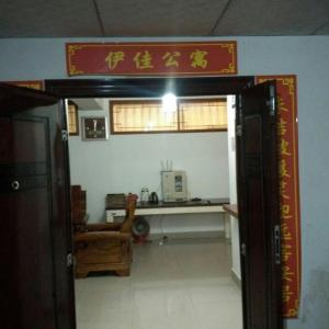 Hotel Pictures: Yijia Hotel Apartment, Shimian
