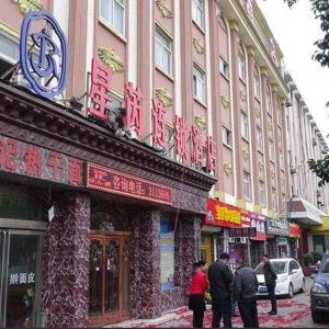 Hotel Pictures: Xingrui Chain Hotel(Xuchang Liancheng Avenue), Xuchang