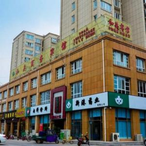 Hotel Pictures: Hemei Business Hotel, Siyang