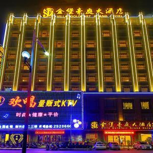 Hotel Pictures: Xinxing Jinbao Haoting Hotel, Xinxing