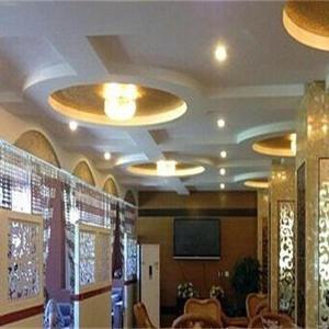 Hotelbilder: Fugui Business Hotel Beichuan, Beichuan