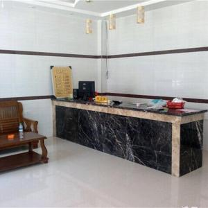 Hotel Pictures: Yingtan Longhushan Huimin Hostel, Guixi