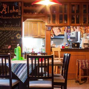 Фотографии отеля: ALOHA Habemus Hostel, Кордова