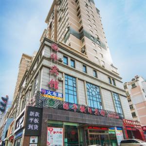 Fotos del hotel: Dalian Guohua Holiday Inn, Dalian
