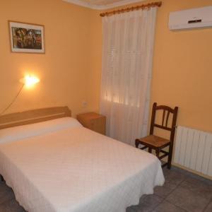Hotel Pictures: Hostal Alba, Albacete