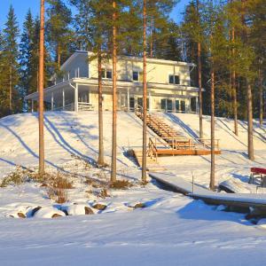 Hotel Pictures: Kainiemen Huvilat, Nurmes
