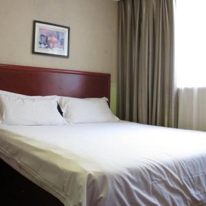 Hotel Pictures: GreenTree Alliance Guangdong Shenzhen Huanan Town Xidamen Hotel, Longgang