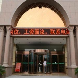 Hotel Pictures: Yiyuan Business Inn, Dalaidian