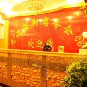 Hotel Pictures: Tianyahaijiao Business Hotel, Tengzhou