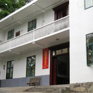 Hotel Pictures: Mr. Tan's House, Hengyang County