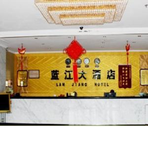 Hotel Pictures: Changbaishan Lanjiang Hotel, Antu