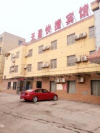 Hotelbilder: Tianxing Express, Shahe