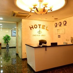 酒店图片: Daeyang Hotel, 高阳市